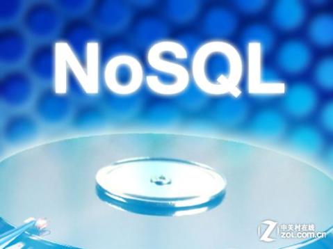 软通大学-NoSql数据库